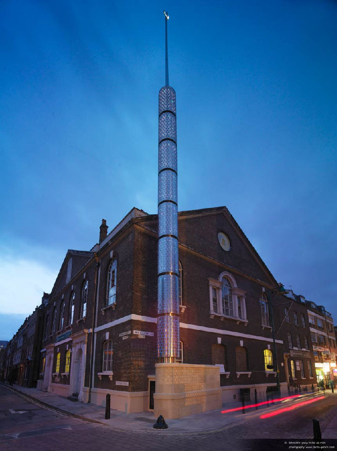 The Minaret Like Sculpture Brick Lane London Stainless